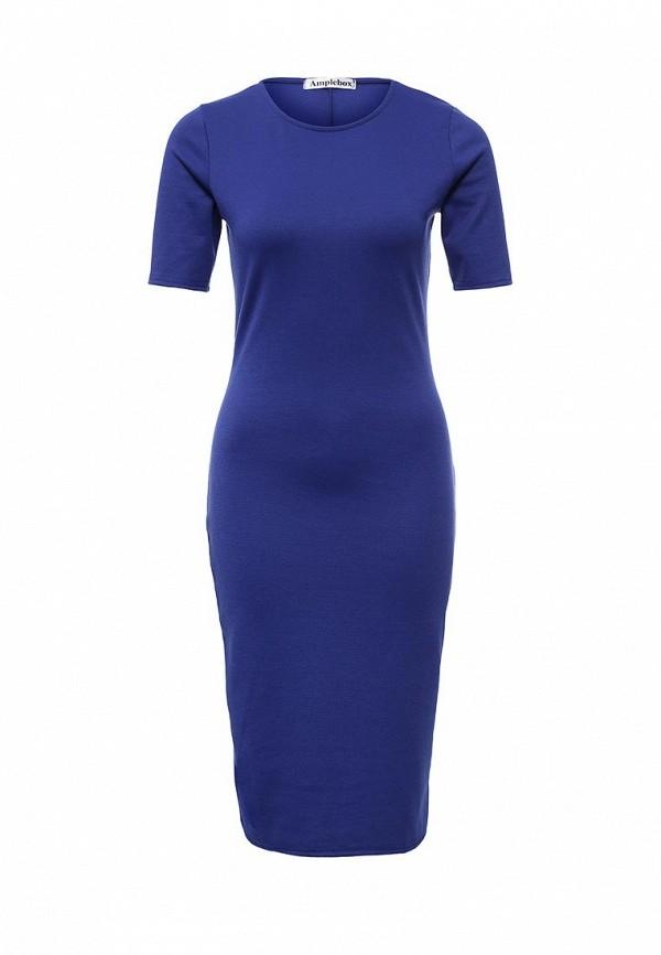 Деловое платье Amplebox 13991