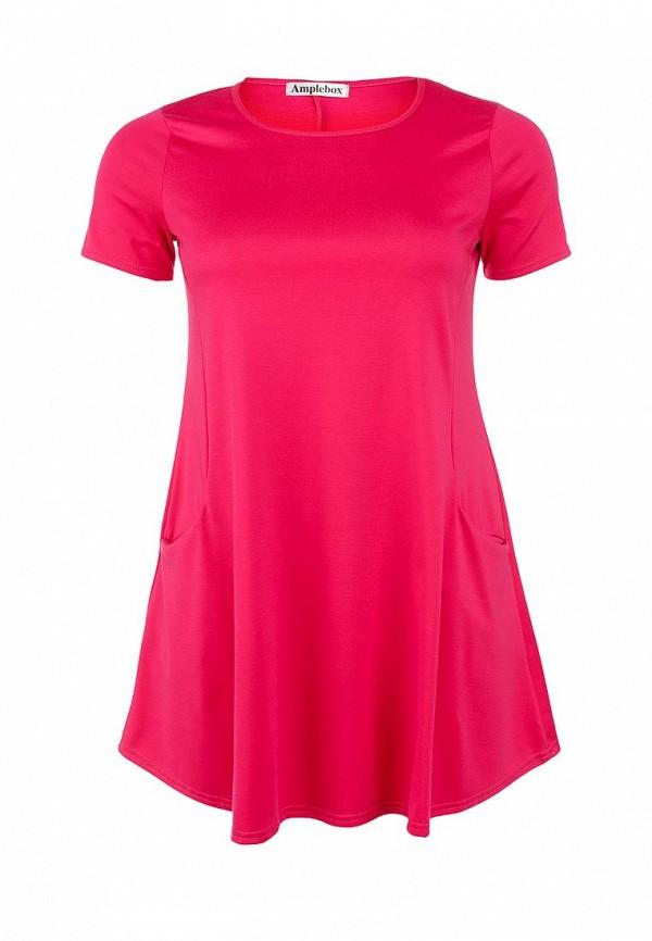 Блуза Amplebox Size Plus 13019C: изображение 1