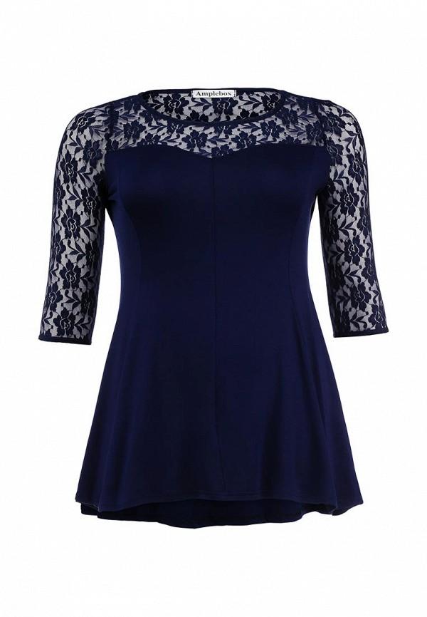 Блуза Amplebox Size Plus 13183B: изображение 1