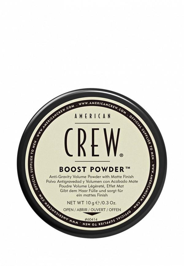 Пудра для укладки American Crew American Crew AM024LMUKR93 american crew пудра для объема волос boost powder 10гр
