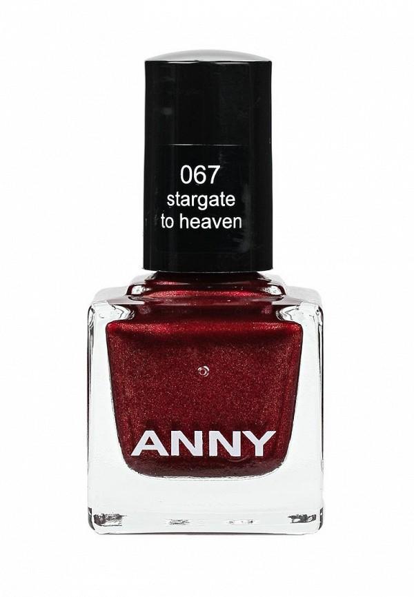 Лак Anny для ногтей тон 67