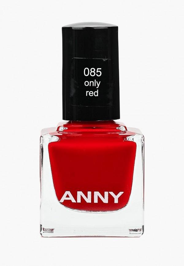 Купить Лак для ногтей Anny, Anny AN042LWGLC43, красный, Весна-лето 2018