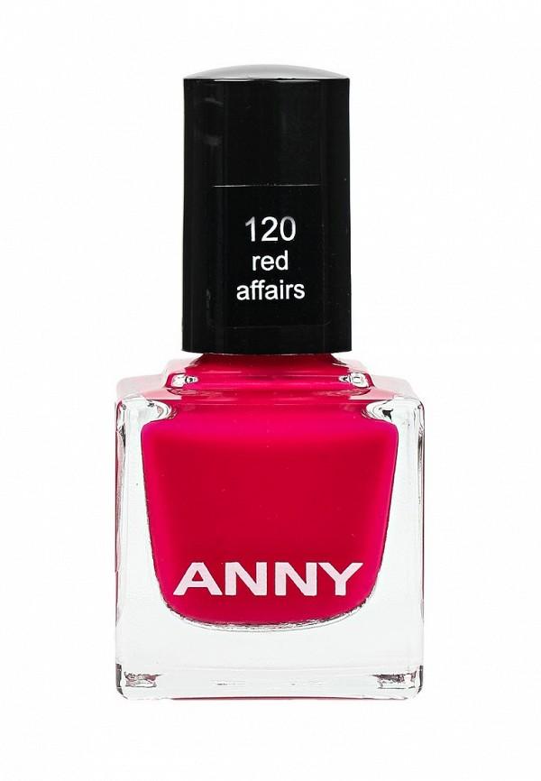 Лак Anny для ногтей тон 120