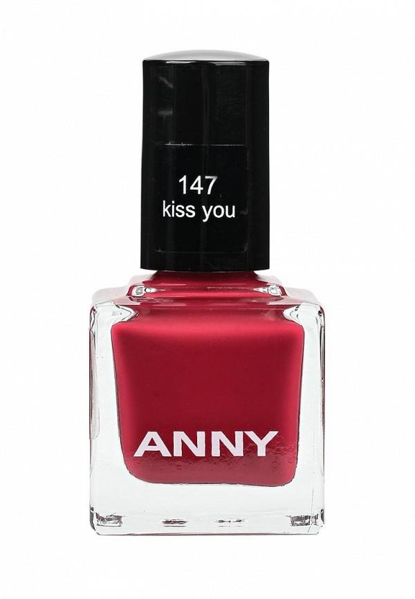 Лак Anny Anny AN042LWGLC48
