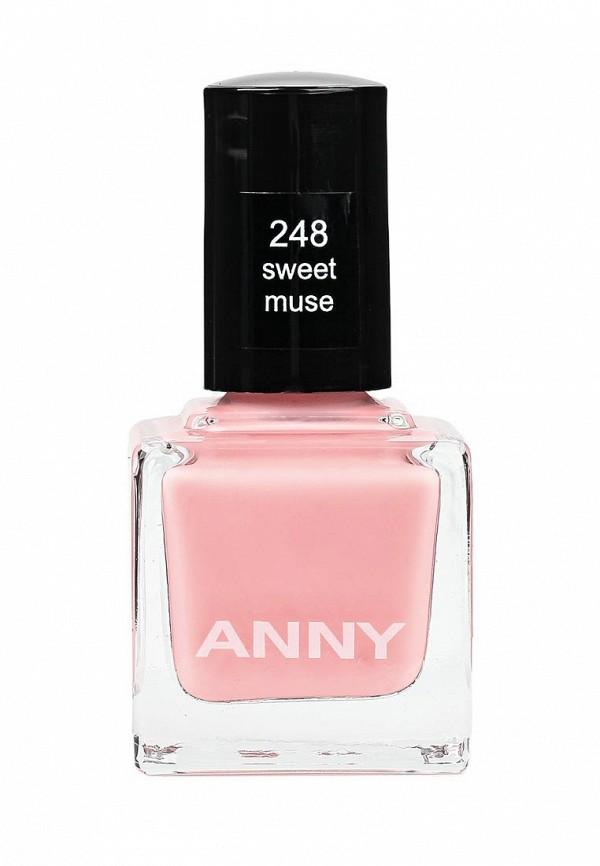 Лак Anny для ногтей тон 248