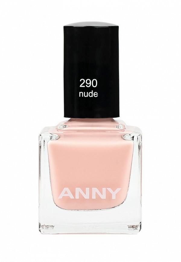 Лак Anny для ногтей тон 290