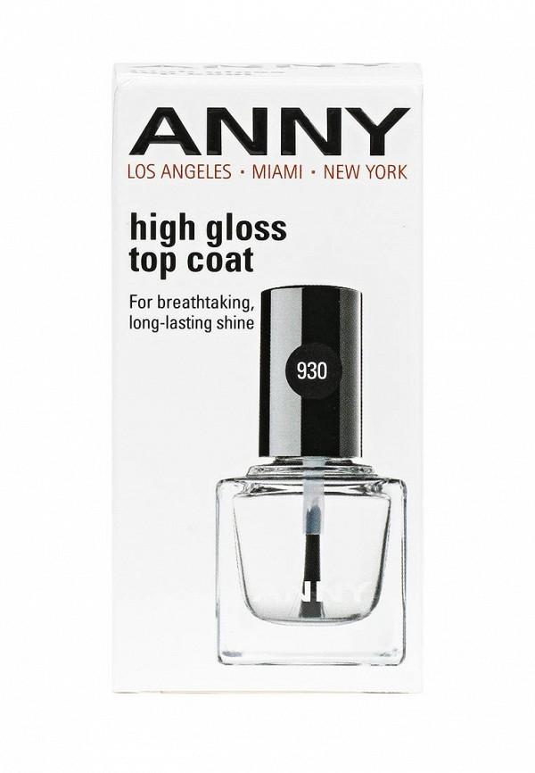 Покрытие Anny Закрепляющее для лака Супер блеск High gloss top coat