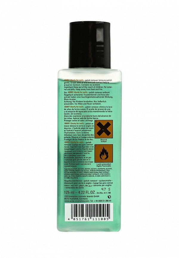 Жидкость Anny для снятия лака с экстрактом авокадо и маслом из косточек винограда