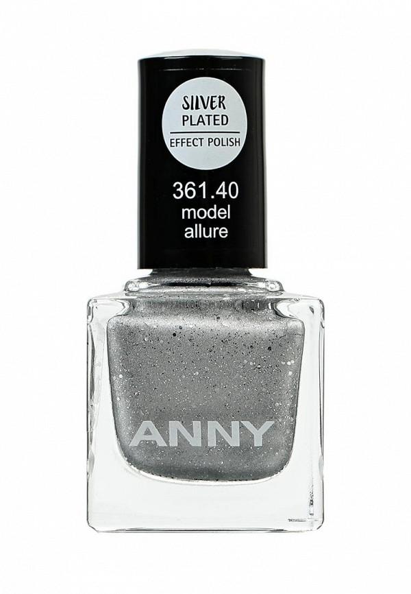 Лак Anny тон 361.40 эффект платинового серебра