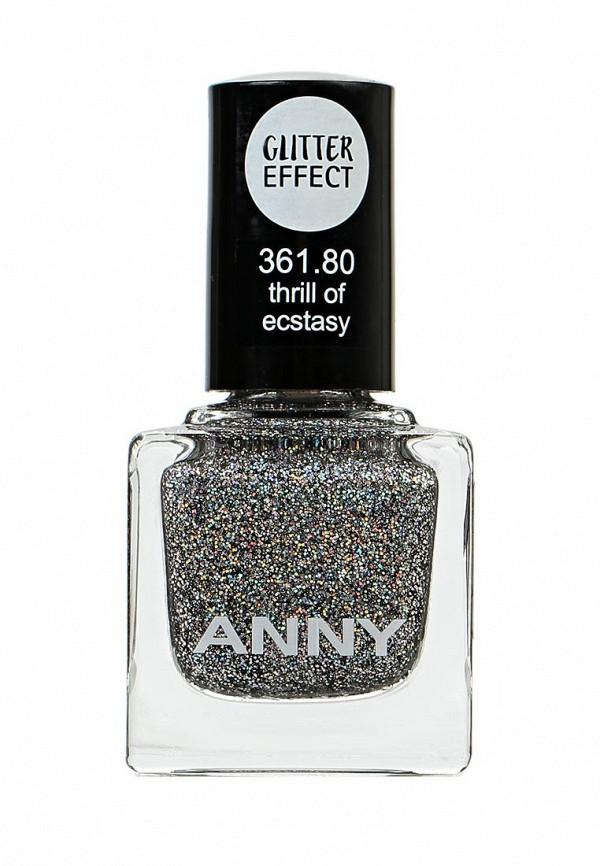 Лак Anny тон 361.80 серебро с блестящими частицами
