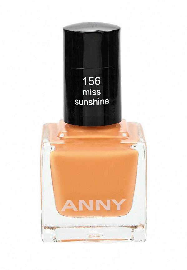 Лак для ногтей Anny тон 156 солнечный мандарин