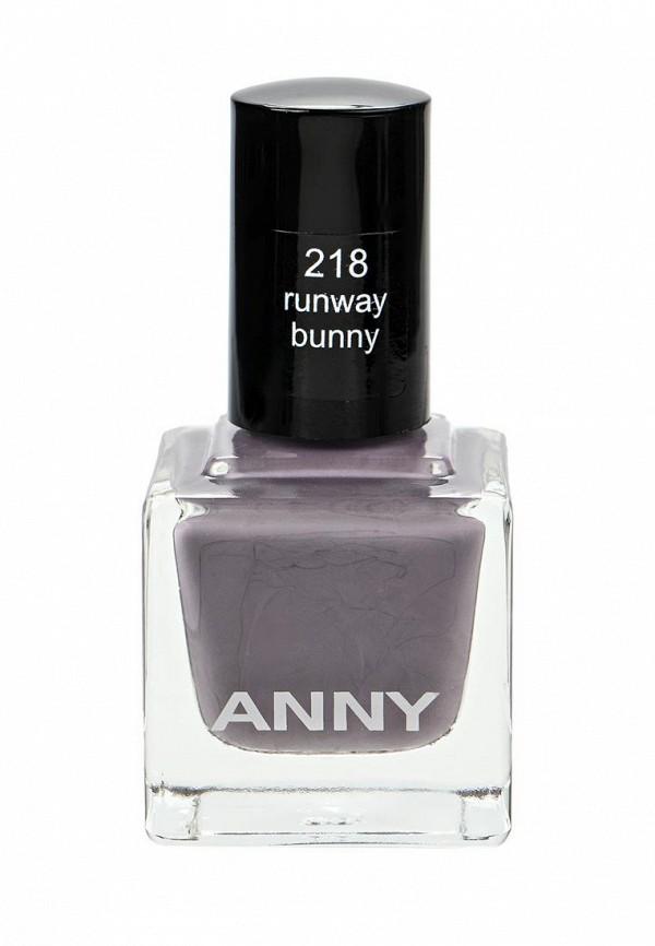 Лак для ногтей Anny тон 218 серо-голубой