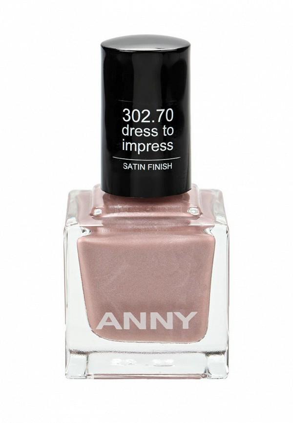 Лак для ногтей Anny тон 302.70 nude сатиновый