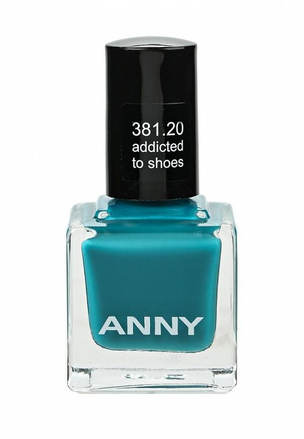 Лак для ногтей Anny тон 381.20 petrol
