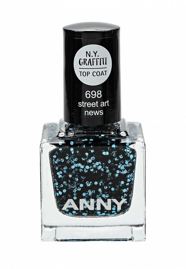 Лак для ногтей Anny тон 698 прозрачный с черными и синими вкраплениями