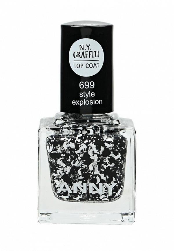 Лак для ногтей Anny тон 699 прозрачный с черными и белыми вкраплениями