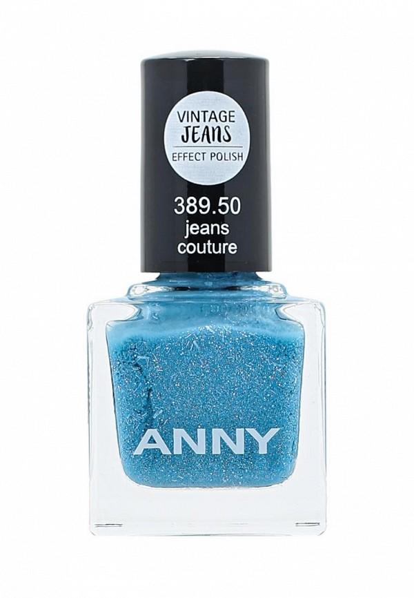 Лак Anny Anny AN042LWKHL05 anny anny an042lwiwk92