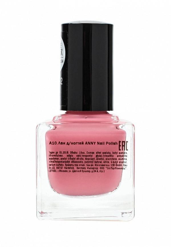 Лак для ногтей Anny тон 246.92 с эффектом матовой пудры, сочный розовый