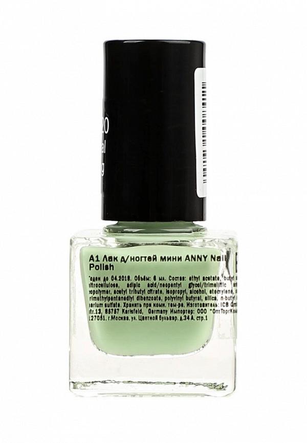 Лак для ногтей Anny мини тон 376.20 салатовый
