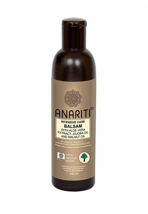 Бальзам для волос Anariti интенсивно увлажняющий с маслом Жожоба и маслом грецкого ореха