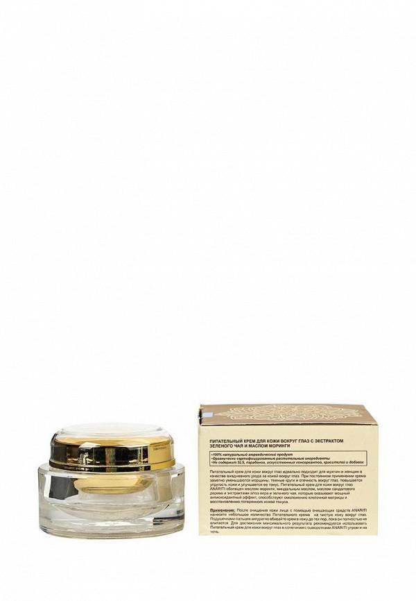 Крем Anariti Питательный для кожи вокруг глаз с экстрактом зеленого чая и маслом моринги