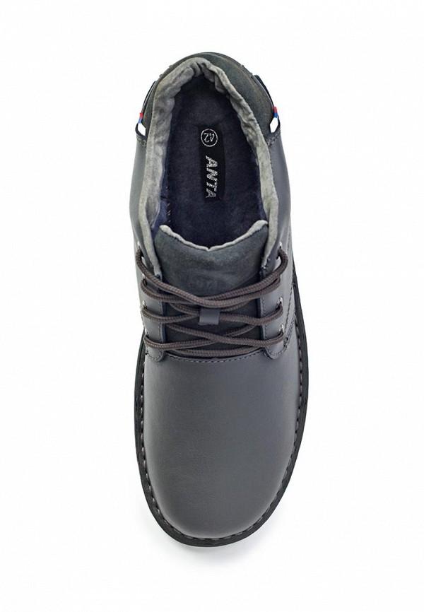 Спортивные мужские ботинки Anta A 9127-1: изображение 11