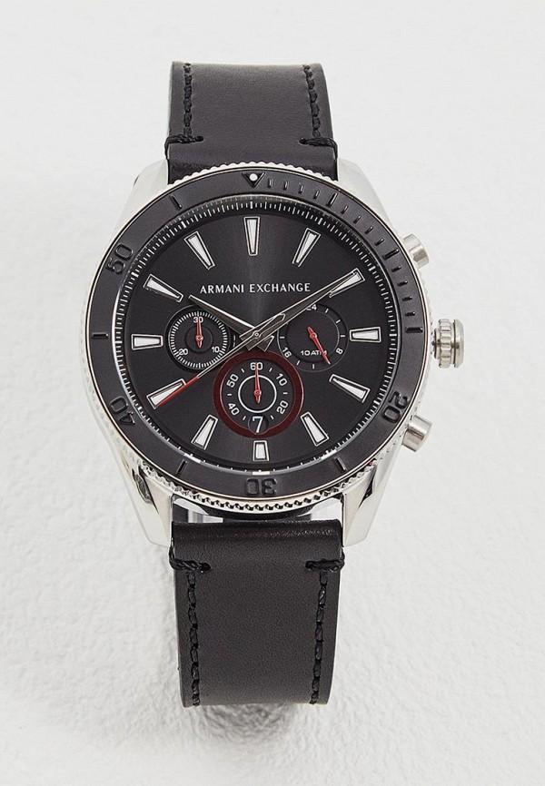 Часы Armani Exchange Armani Exchange AR037DMBFYO9 часы