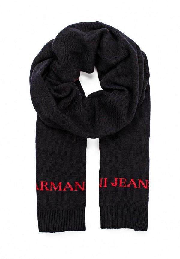 Комплект Armani Jeans (Армани Джинс) 06806 V9: изображение 5