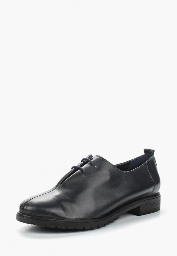 Фото Ботинки Ascalini. Купить с доставкой