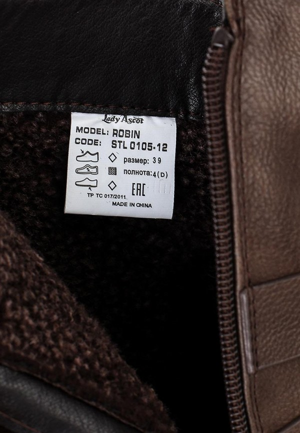 Женские ботинки Ascot STL 0105-12 ROBIN: изображение 5