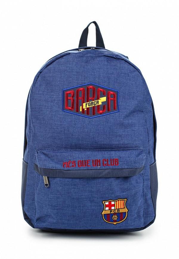 Рюкзак Atributika & Club™ Atributika & Club™ AT006BUARME1 рюкзак atributika