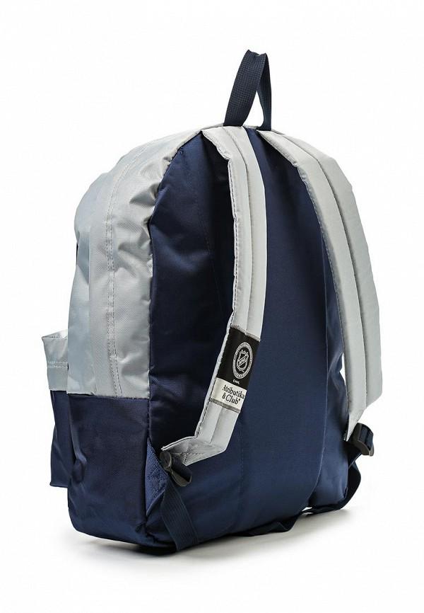 Спортивный рюкзак Atributika & Club™ 58041: изображение 3
