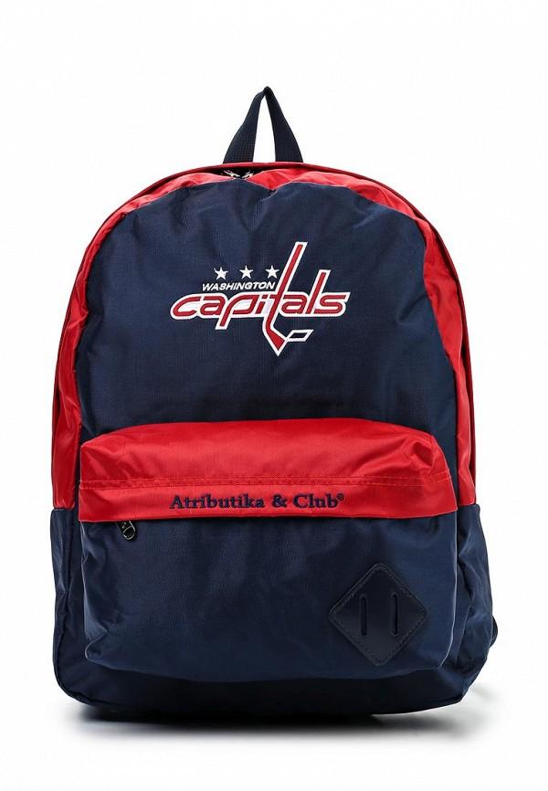 Спортивный рюкзак Atributika & Club™ 58042: изображение 2