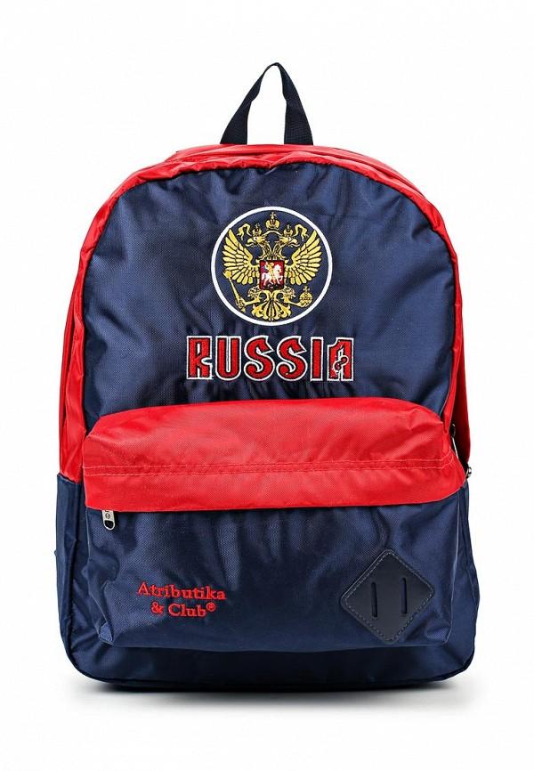 Спортивный рюкзак Atributika & Club™ 18458: изображение 1