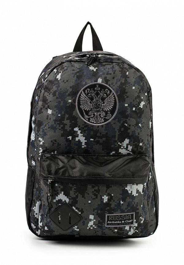 Спортивный рюкзак Atributika & Club™ 18455: изображение 1