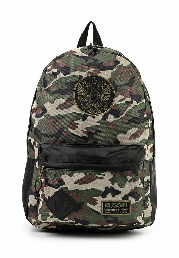 Спортивный рюкзак Atributika & Club™ 18456: изображение 1