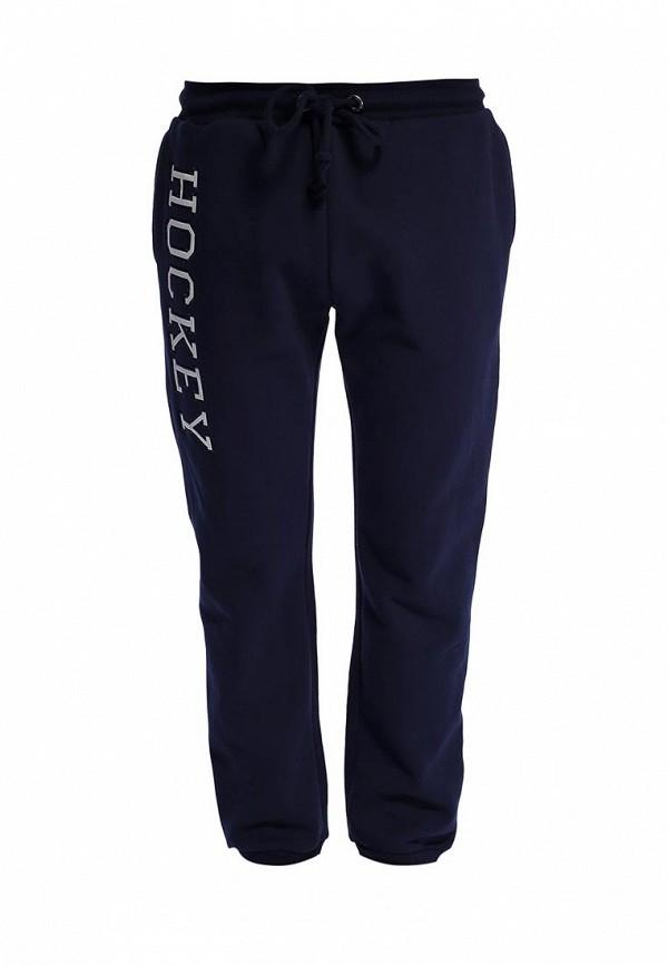 Мужские спортивные брюки Atributika & Club™ 270080: изображение 1