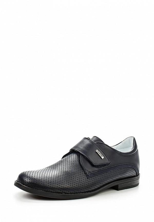Туфли Bartek 98565/SZ/N3