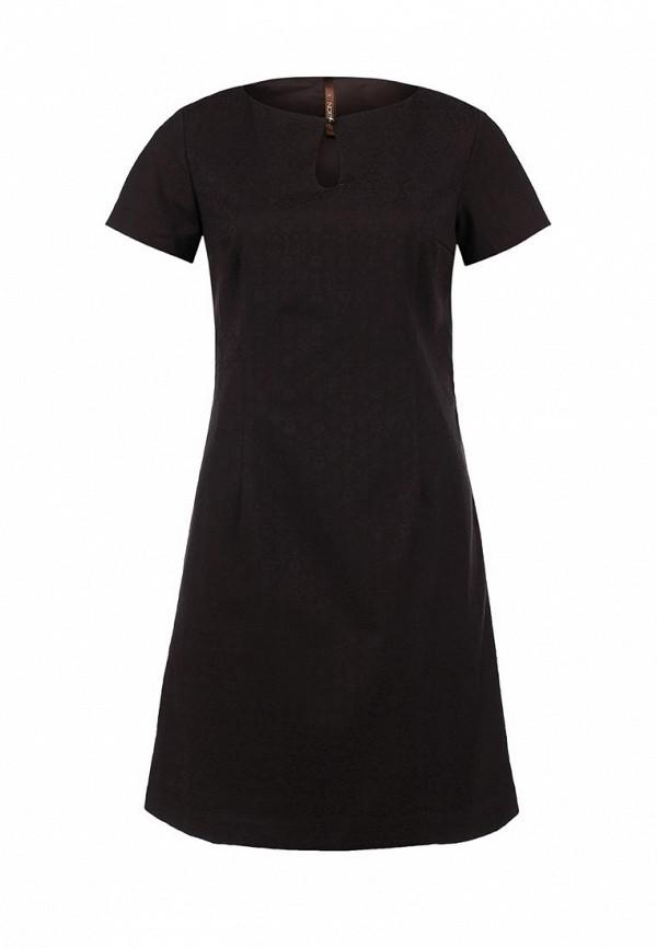 Платье-миди Baon (Баон) B454510: изображение 1