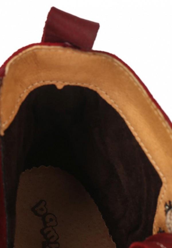 Ботинки для девочек Bambi GB211011-2: изображение 6