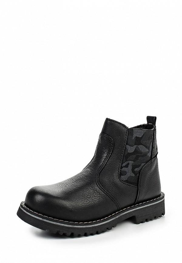 Ботинки для мальчиков Bata 2146137: изображение 1