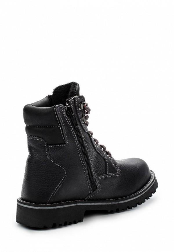 Ботинки для мальчиков Bata 2942133: изображение 2