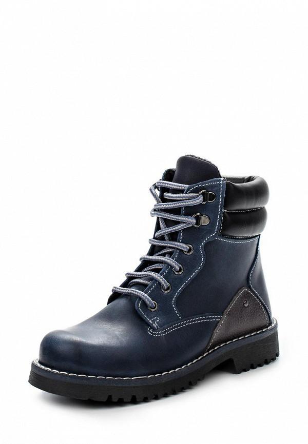 Ботинки для мальчиков Bata 2949133