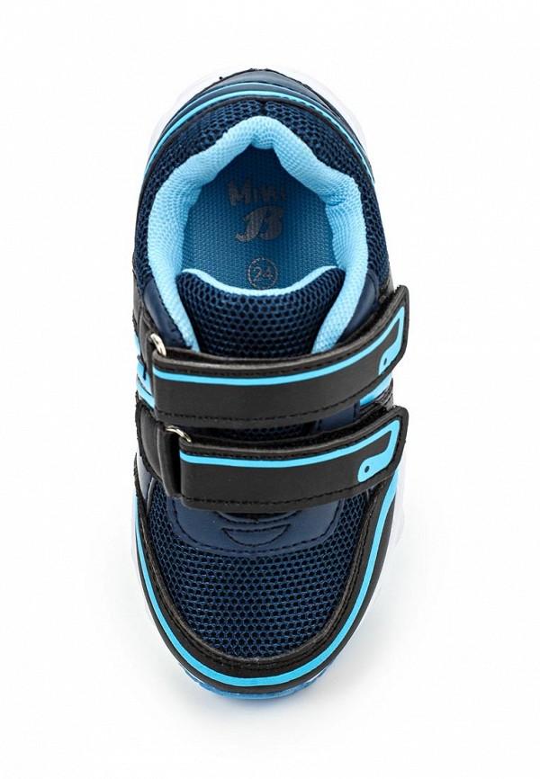 Кроссовки для мальчиков Bata 2199167: изображение 4