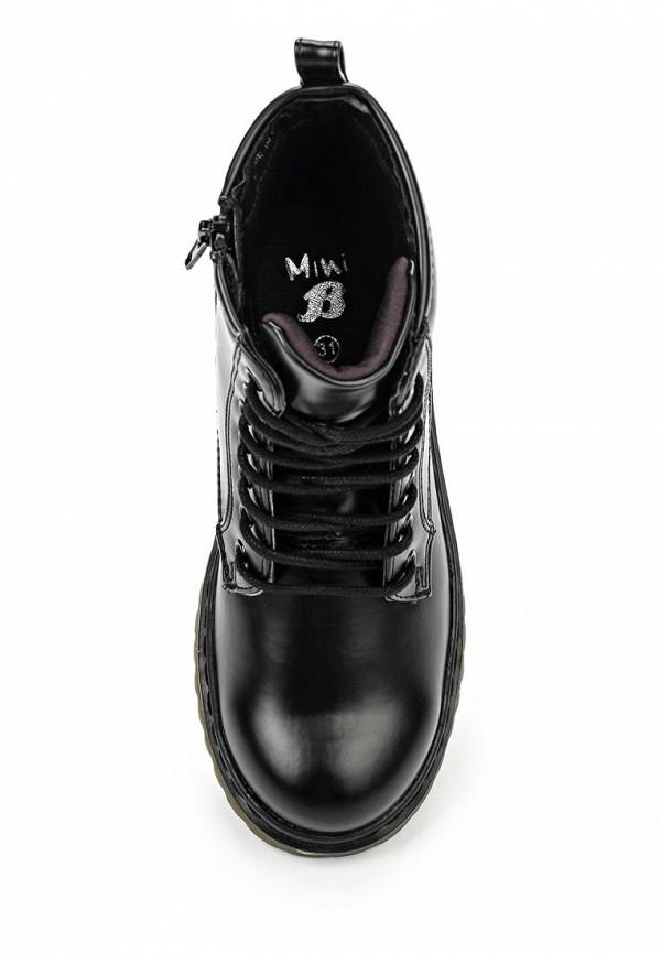 Ботинки для мальчиков Bata 3916258: изображение 4