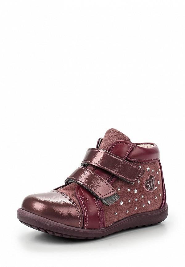 Ботинки для девочек Bata 1245133: изображение 1