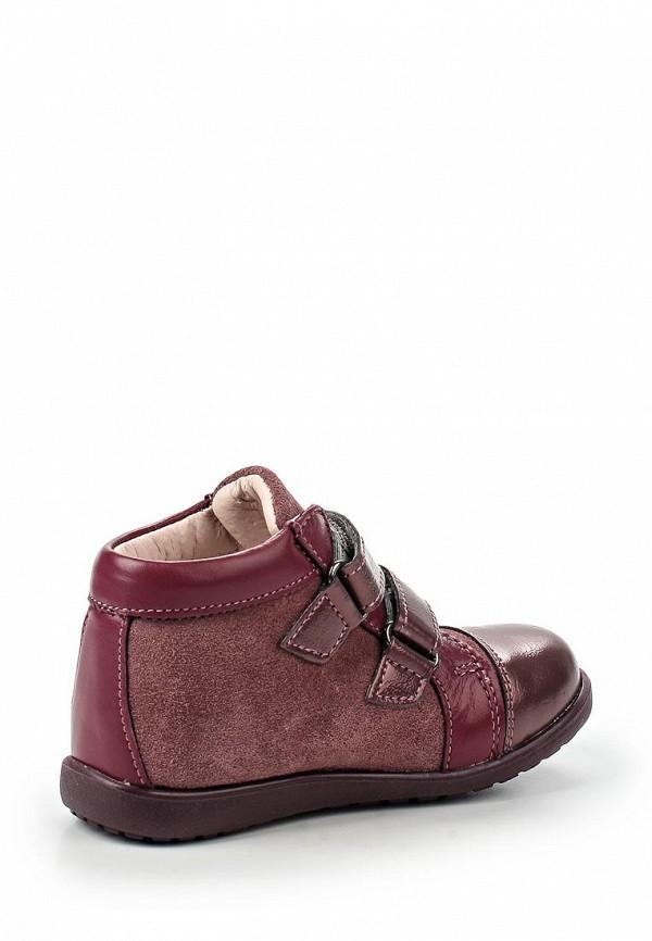 Ботинки для девочек Bata 1245133: изображение 2