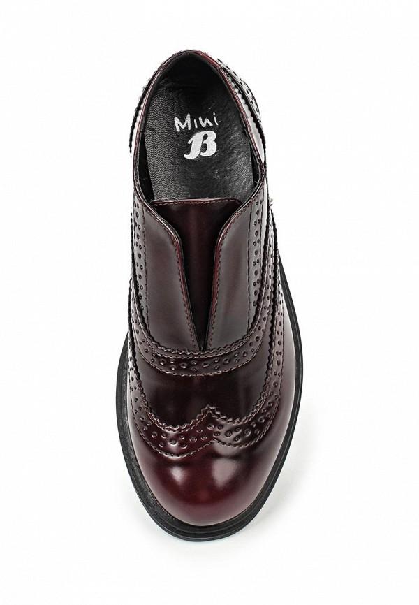 Ботинки для девочек Bata 3215192: изображение 4