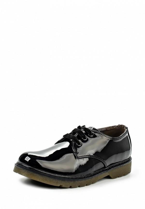 Ботинки для мальчиков Bata 3216167: изображение 1