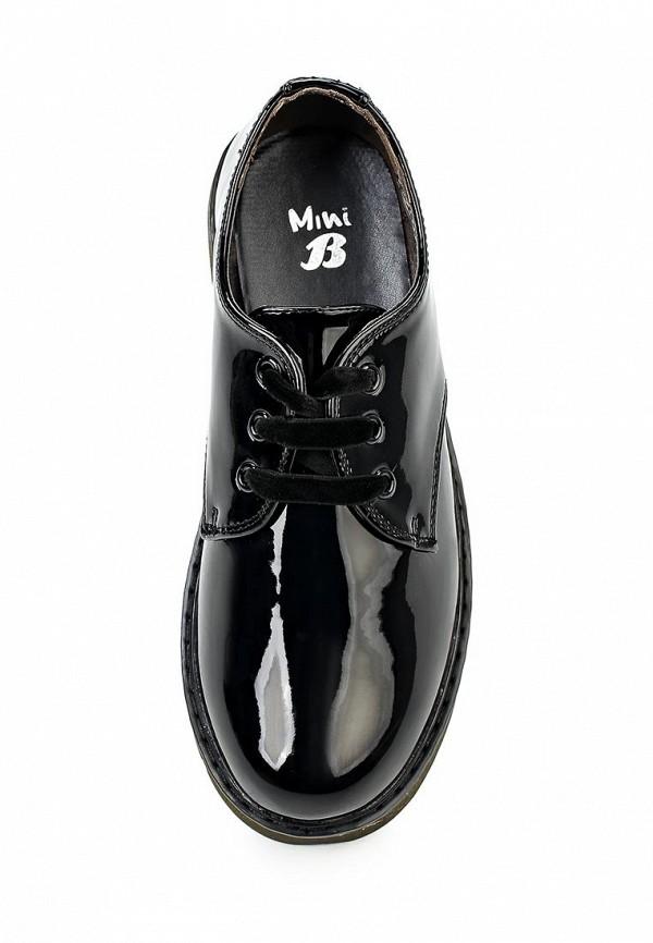 Ботинки для мальчиков Bata 3216167: изображение 4